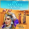 250 Banjara Songs songs