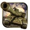タンク戦士戦闘:タンクゲーム