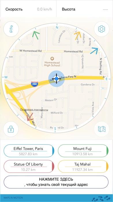 Ориентирование Компас / Карта Скриншоты3