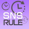 SNSルールリマインダー Wiki