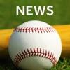 瞬刊 プロ野球News - プロ野球速報ニュースアプリ