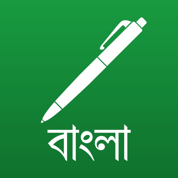 Bengali Font Free Download For Android