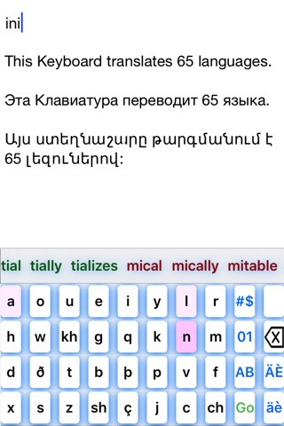 BiKeyboard screenshot 2