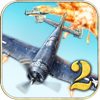 AirAttack 2 앱 아이콘 이미지