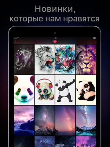 Скриншот из Featured of Wallpapers