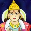 The Mahabharata: The Bhagvada Gita