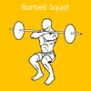 Barbell Squat captain barbell