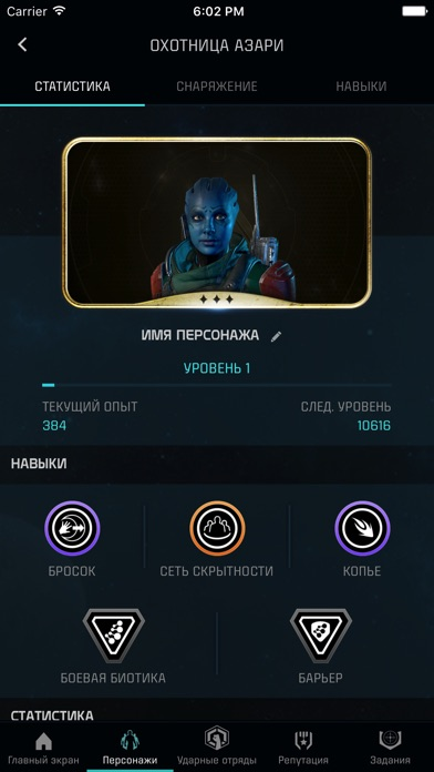 Mass Effect: Andromeda APEX HQ Скриншоты3