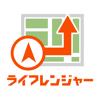 ライフレンジャーナビ -渋滞予測カーナビ&徒歩+乗換&バス時刻表アプリ