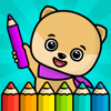 Kids colouring book - games for boys & girls free