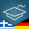 Griechisch Lernen - AccelaStudy®