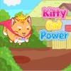 天猫装扮 - 大人孩子都在玩 Wiki