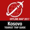 科索沃 旅遊指南+離線地圖