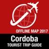 科爾多瓦 旅遊指南+離線地圖