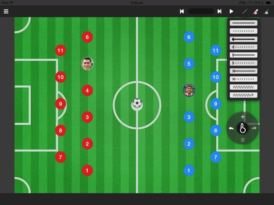 Soccer coach clipboard Screenshots