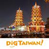 無料の台湾旅行ガイド DiGTAIWAN! - MAPPLE ON, Co., Ltd.