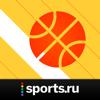 Баскетбол от Sports.ru