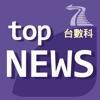 top NEWS_