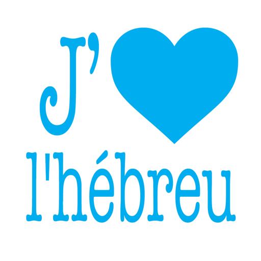 J'aime l'hébreu | Prolog