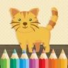 Libro da Colorare Dei Gatti Per i Bambini