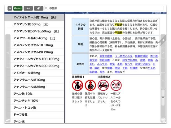 http://is5.mzstatic.com/image/thumb/Purple111/v4/c5/aa/72/c5aa724f-0f0b-e415-fc01-0d76a23c3308/source/552x414bb.jpg