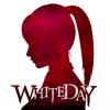 ホワイトデイ:学校という名の迷宮
