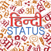 Hindi Status Collection freecharge in My Hindi Jio