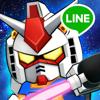 LINE: ガンダム ウォーズ - LINE Corporation