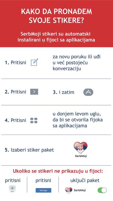 Screenshot of SerbMoji - Serbian Stickers App