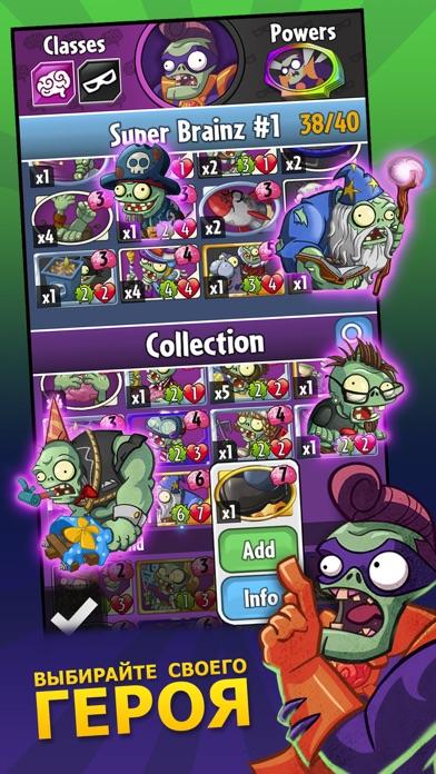 Plants vs. Zombies™ Heroes Screenshot