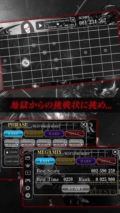 HELLEAR - 究極のギター耳コピ音感ゲーム for ギタリストのおすすめ画像1