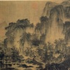 Landscape - China painting