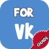 Guide for Vk