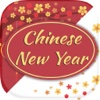 Chinese New Year Wallpapers and Free Picture.s iphone ipod touch