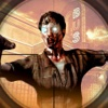 Special Zombie Shooter on Tower - Apocalypse Purge zombie