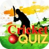 IPL t20 Quiz Games - Guess The Famous Cricket Star