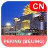北京(北京),中國 離線地圖 - PLACE STARS
