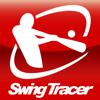 Mizuno Swing Tracer (Player)