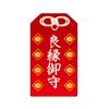 Amulet of Japan Wiki