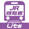 デジタル JR時刻表 Lite - KOTSU SHIMBUNSHA Transportation News Co.,Ltd.