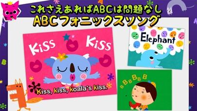 PINKFONG!知育アニメ絵本のスクリーンショット2