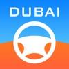 Dubai Driving License Course