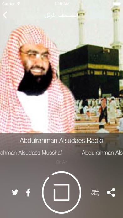 إذاعات  القرآن - أشهر القراء و التفسيرلقطة شاشة1