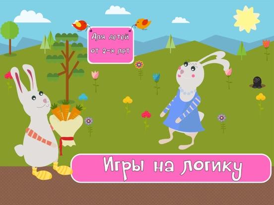 Игра Учим фигуры и цвета Детские игры для детей малышей
