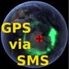 GPSviaSMSPro