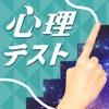きゅうりがデカイと◯◯強め【㊙お絵かき心理テスト】