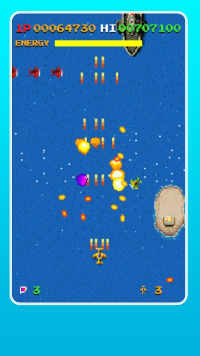 Mobile Arcade Game - Thundergun image