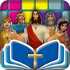 Play The Bible - Bible Verses Game