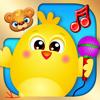 Śpiewające Zwierzaki - Muzyczna Zabawa Dla Dzieci