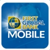 FGB Mobile for iPad wire money bank transfer